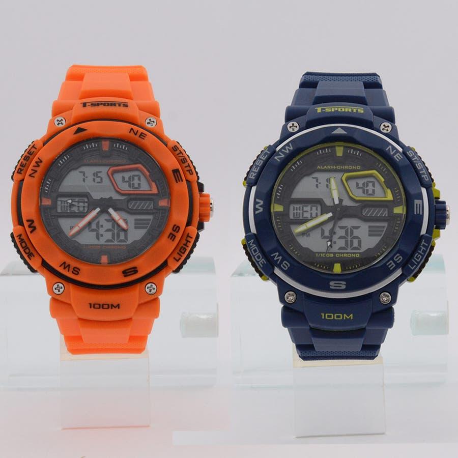アナデジウオッチ アナログ デジタル 腕時計【TS-AD047】 6