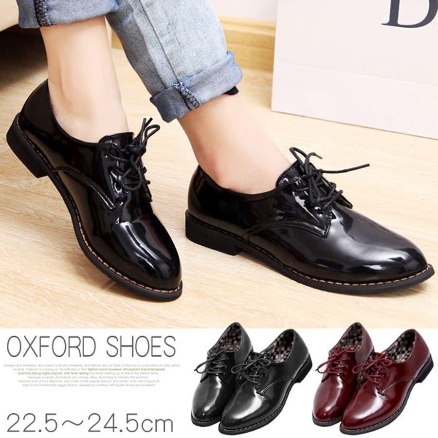 靴(婦人靴・紳士靴・履物・サンダル) 大きい靴 小さい靴 - サイズの手帖 通販、専門店、ファッション クチコミ情報 靴 (61 件) 絞込み: 全てのサイト 、 全てのサイト形態 、 女性向け 、 小さいサイズまで揃う(Sサイズぐらいまで) 並び順: トールサイズ.