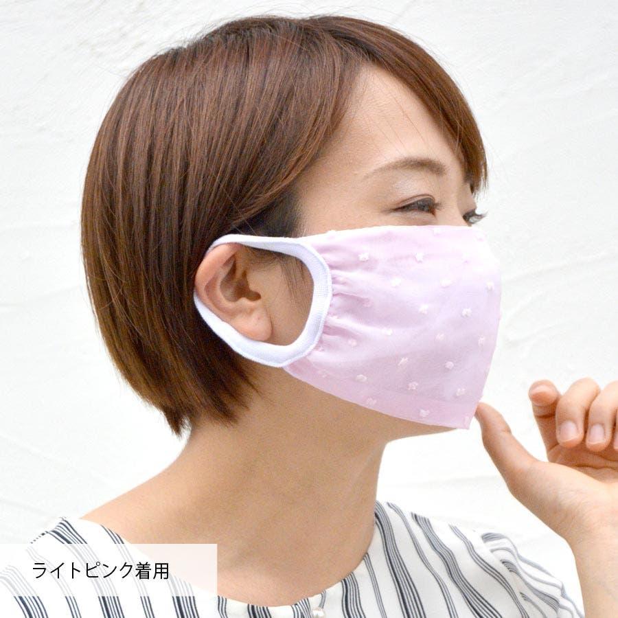 マスク 夏用 夏マスク ドット 刺繍 洗える 夏用マスク 夏マスク シフォン 透け 薄手 涼しい パステル テラコッタ 7
