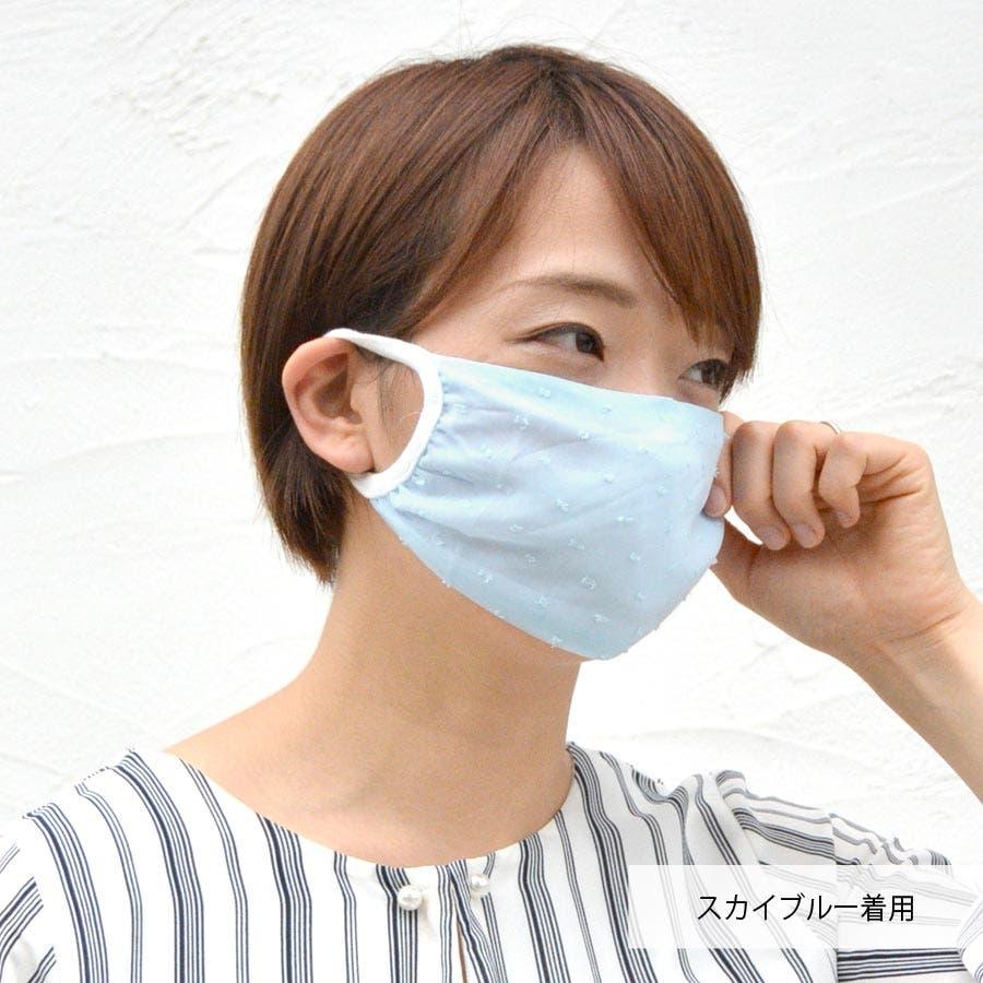マスク 夏用 夏マスク ドット 刺繍 洗える 夏用マスク 夏マスク シフォン 透け 薄手 涼しい パステル テラコッタ 8