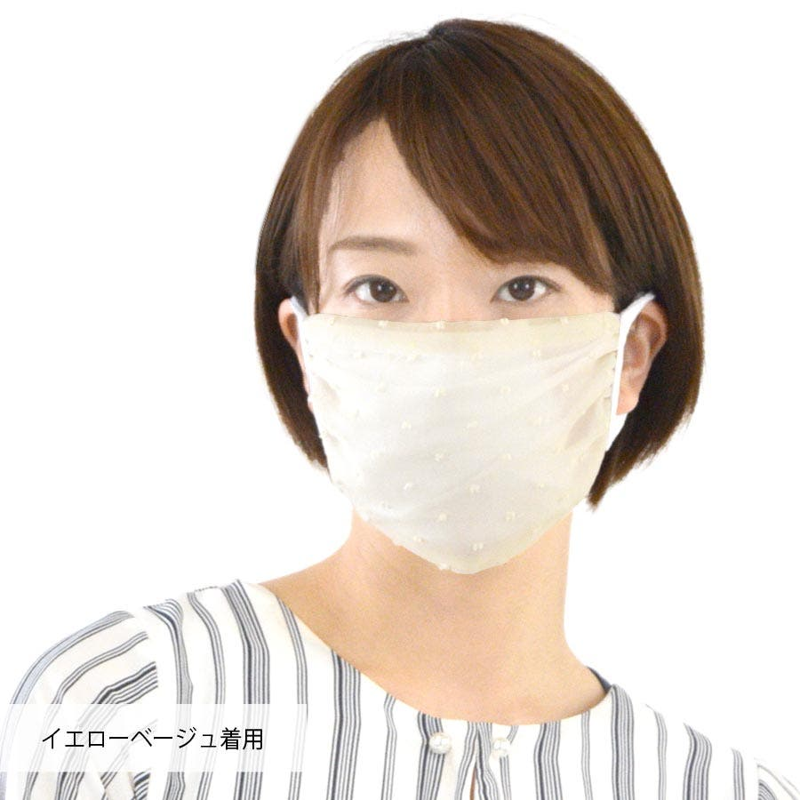 マスク 夏用 夏マスク ドット 刺繍 洗える 夏用マスク 夏マスク シフォン 透け 薄手 涼しい パステル テラコッタ 9