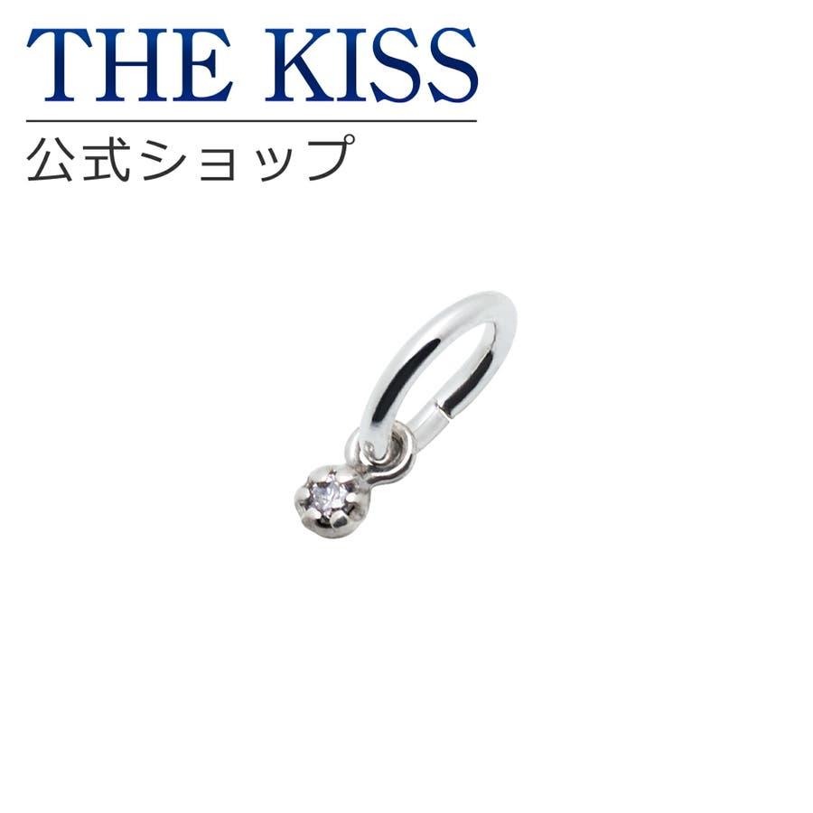 dec2adb569ff32 THEKISS公式サイトシルバーチャームペア誕生石(4月ダイヤモンド)(レディース単品)