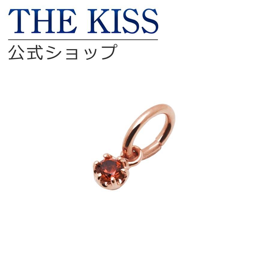 THE KISS シルバー チャーム ペア 誕生石(4月以外)(レディース 単品) ペアアクセサリー カップル に 人気 のジュエリーブランド THEKISS ペア ネックレス・ペンダント 記念日 プレゼント SCH721 ザキス 1