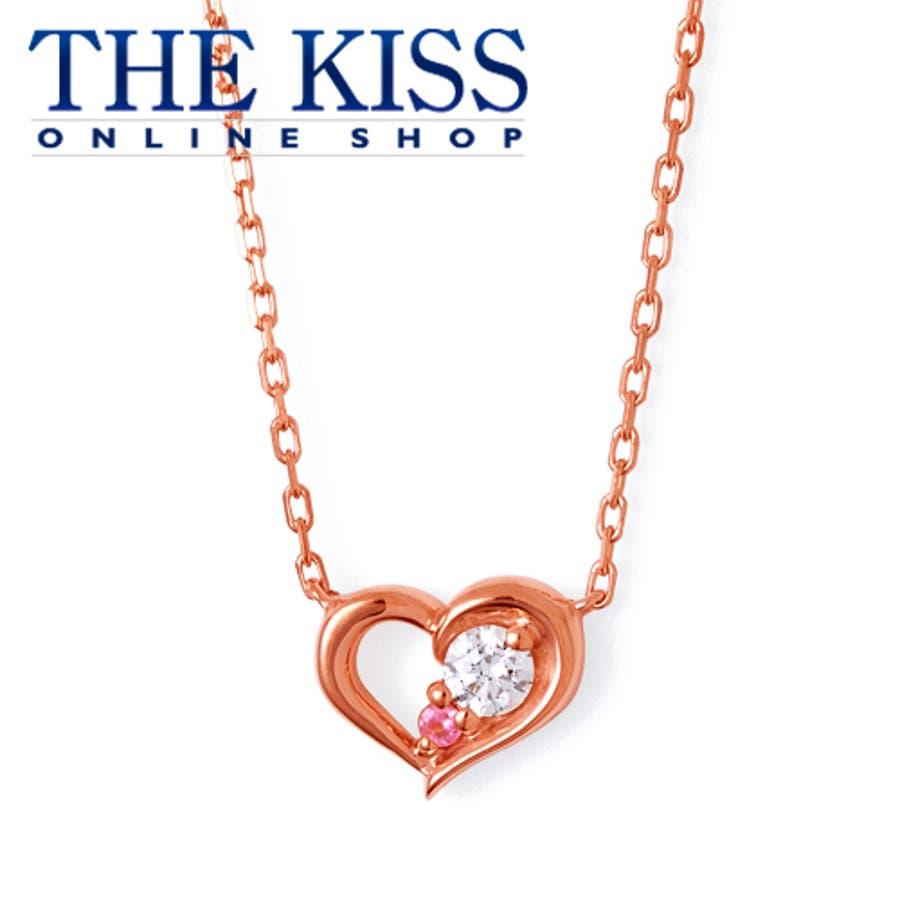 THE KISS シルバー レディースネックレス 誕生石 オーダー レディースアクセサリー カップル に 人気 のジュエリーブランドネックレス・ペンダント 記念日 プレゼント BD-SN2906 ザキス 1