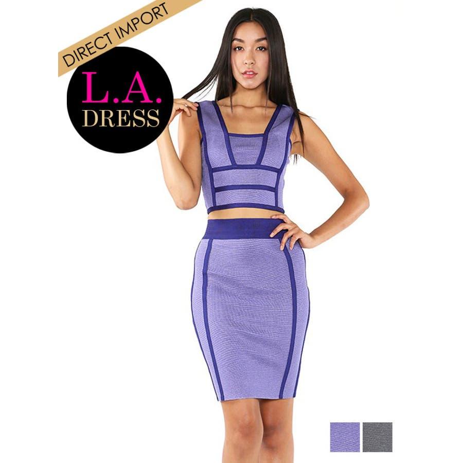 手に入れるべき L.A.ドレス パイピングハーネスデザインバンテージツーピース ブルー ブラック パーティ 激写