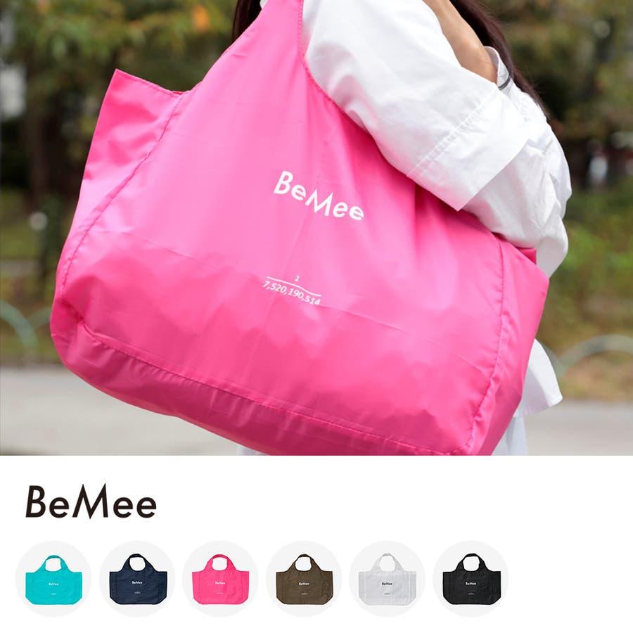 BeMee(ビーミー) 折りたたみ エコバッグ Mサイズ 1