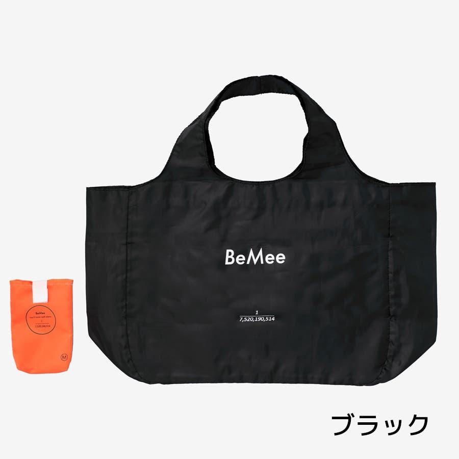 BeMee(ビーミー) 折りたたみ エコバッグ Mサイズ 21