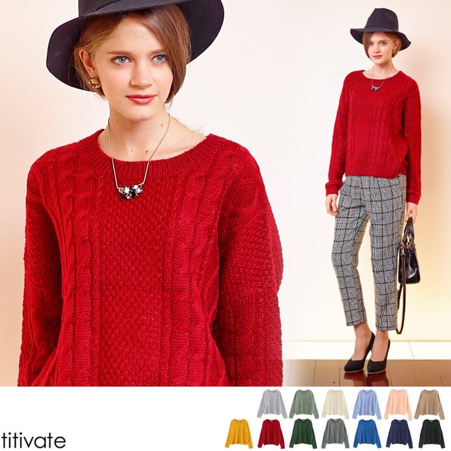 ファッション好きが選ぶ ちょっぴりレトロな雰囲気が今年らしさたっぷりの秋冬ニット♪プルオーバー ケーブル編み ケーブル編みニットトップス'  100 軍役