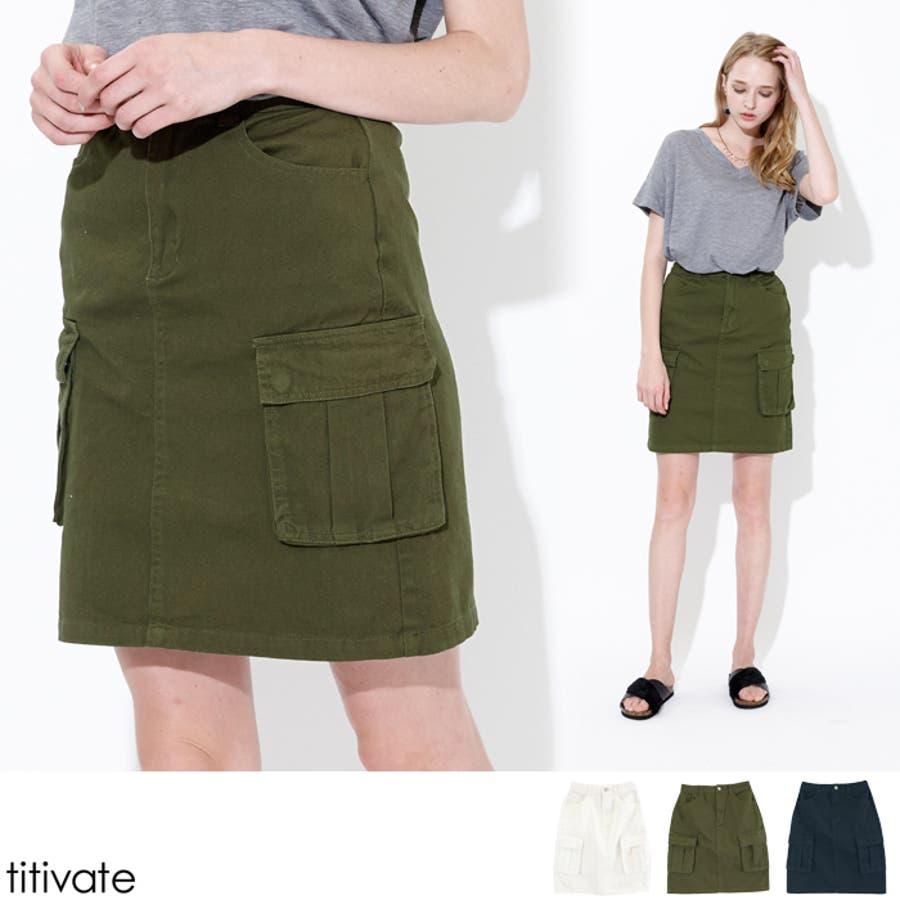 すぐにでも着たい☆ 女性らしい大人カジュアルに仕上げてくれるミリタリースカート♪台形ミニ タイトスカート カーゴスカート ポケット ミリタリー 綿ツイルミリタリースカート 群盗