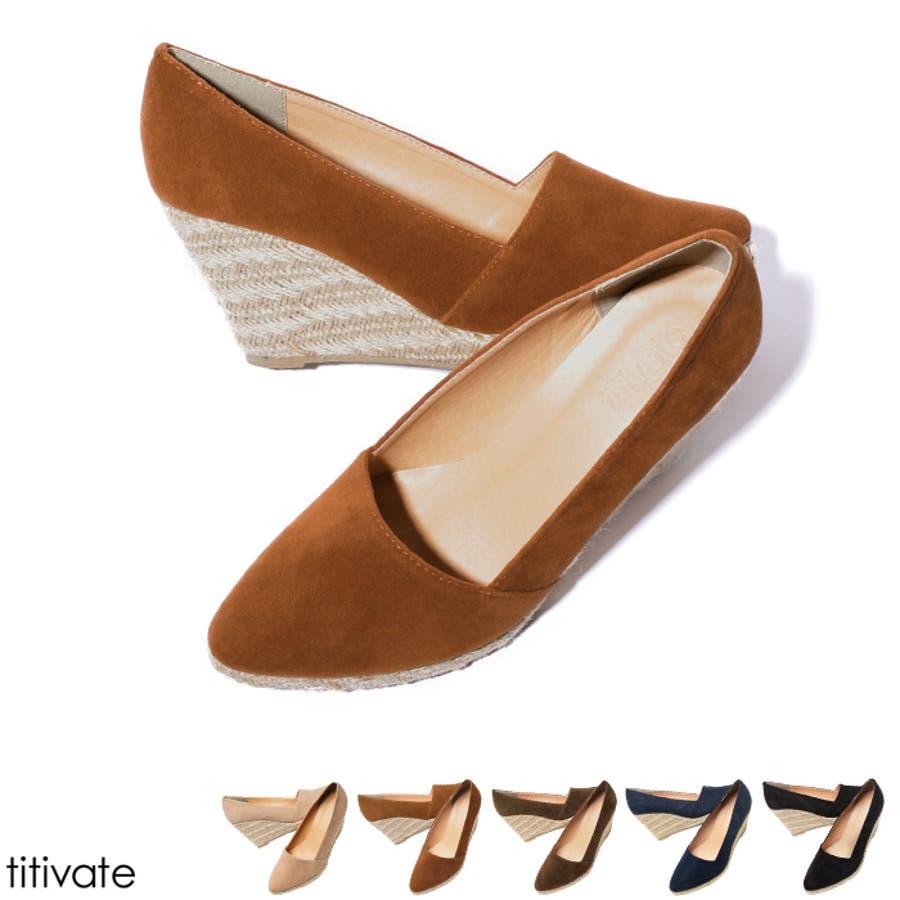 パンプスの様な女性らしさのあるジュートサンダル 靴 スエード 美脚 ポインテッド ウェッジ ジュート レディース 脚長 ポインテッドウェッジジュートサンダル 議案