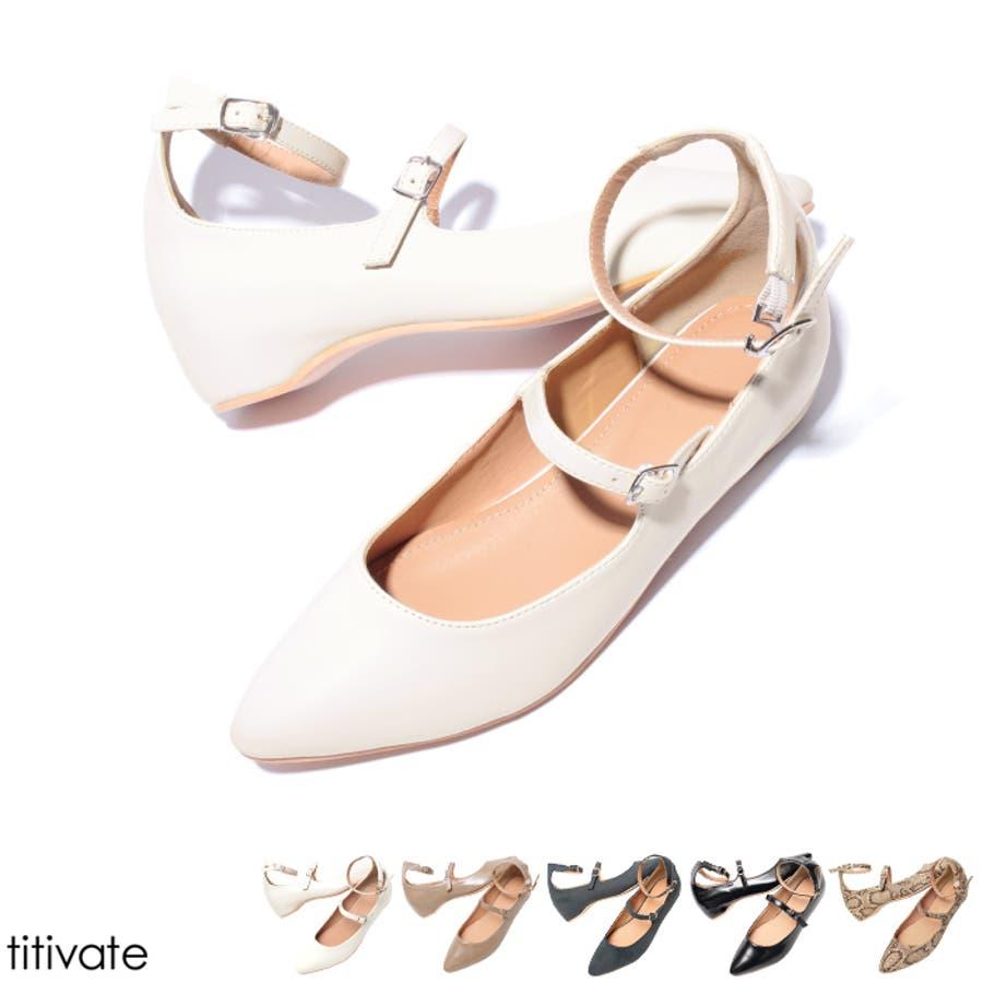 オシャレ女子はこう着てる ポインテッドトゥとダブルベルトのデザインがトレンド感満載のパンプス 靴 パンプス ベルト ダブルベルト ポインテッドトゥ アンクルストラップポインテッドパンプス 強奪