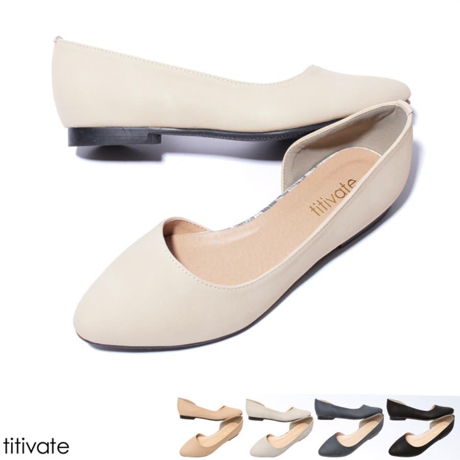 イメージ通りのデザイン フラットでも足がすっきり見えるポインテッドパンプス 靴 パンプス フラット サイドカット 低反発 パイソン柄 ポインテッドフラットパンプス 五感