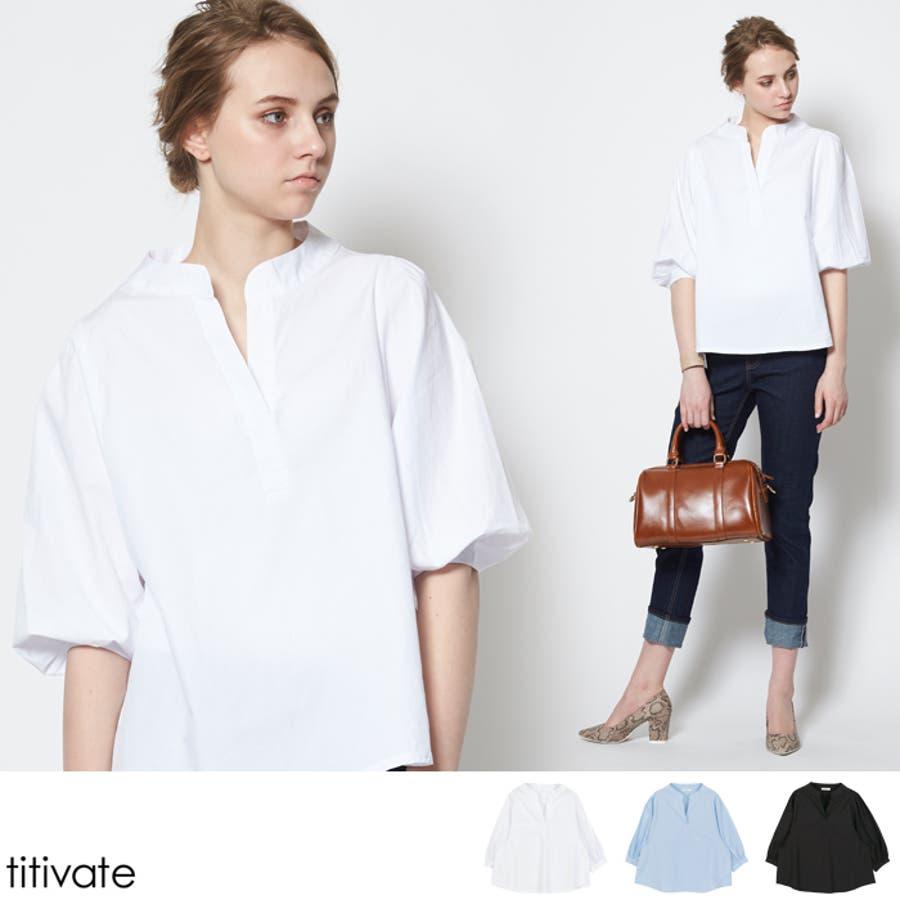 女性らしいバルーンスリーブのシンプルシャツ ブラウス シャツ オーバーサイズ ゆったり スキッパー シンプル 無地 トップス レディース バルーンスリーブノーカラーブラウス 空位