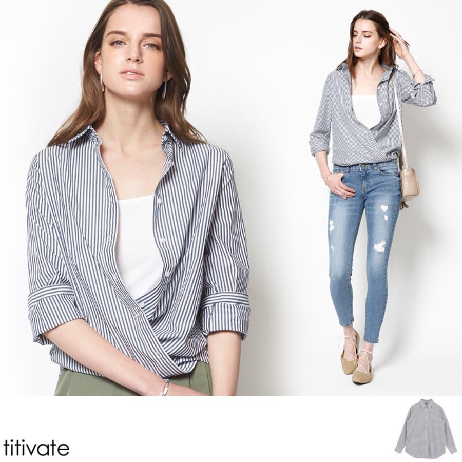 褒められコーデ 2wayスタイルで楽しめるカシュクールシャツ トップス シャツ レディース ストライプ柄 コットン100% 2サイズ カシュクールシャツ 誤飲