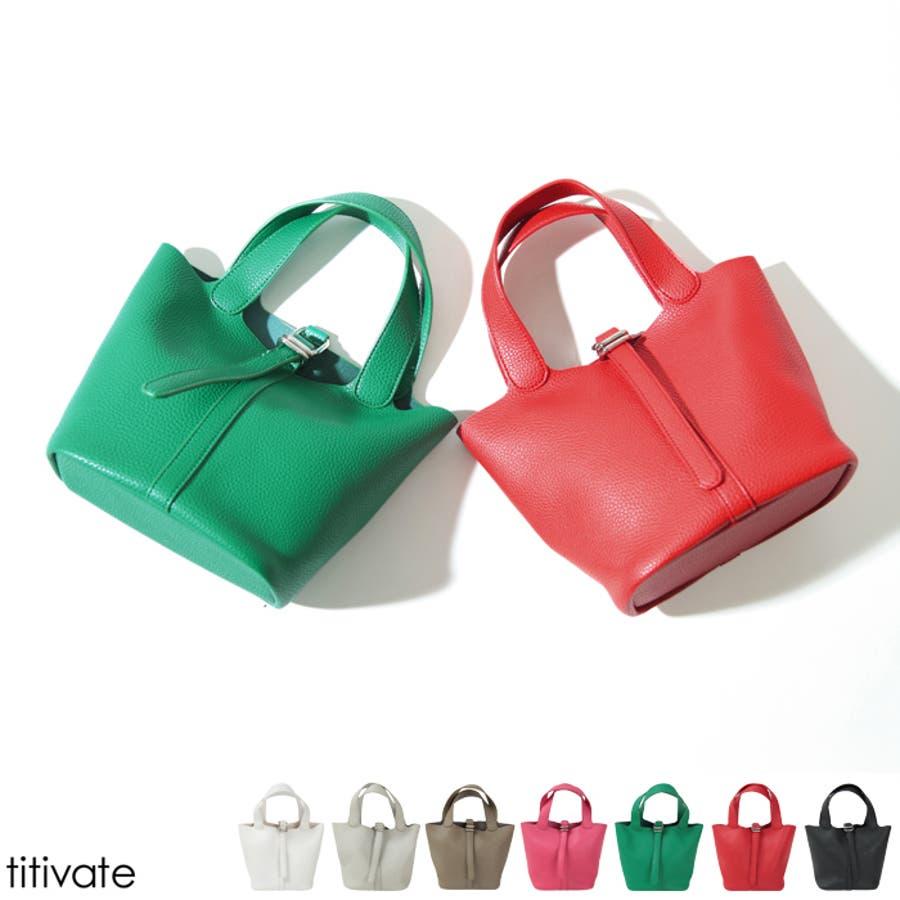 スモールシンプルハンドバッグ/どんなコーディネートにも合わせやすいハンドバッグ/バッグ/レディース/鞄/ハンドバッグ/小さめ/ベルト/合皮 1
