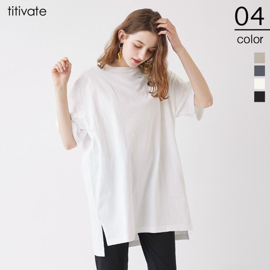 5bdb3b1efbcfc オーバーサイズコットンTシャツ/安っぽく見えず長く使えるコットン生地 ...