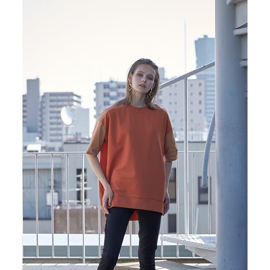 ハニカムジャガードMIXプルオーバー【miette ミエット】 1