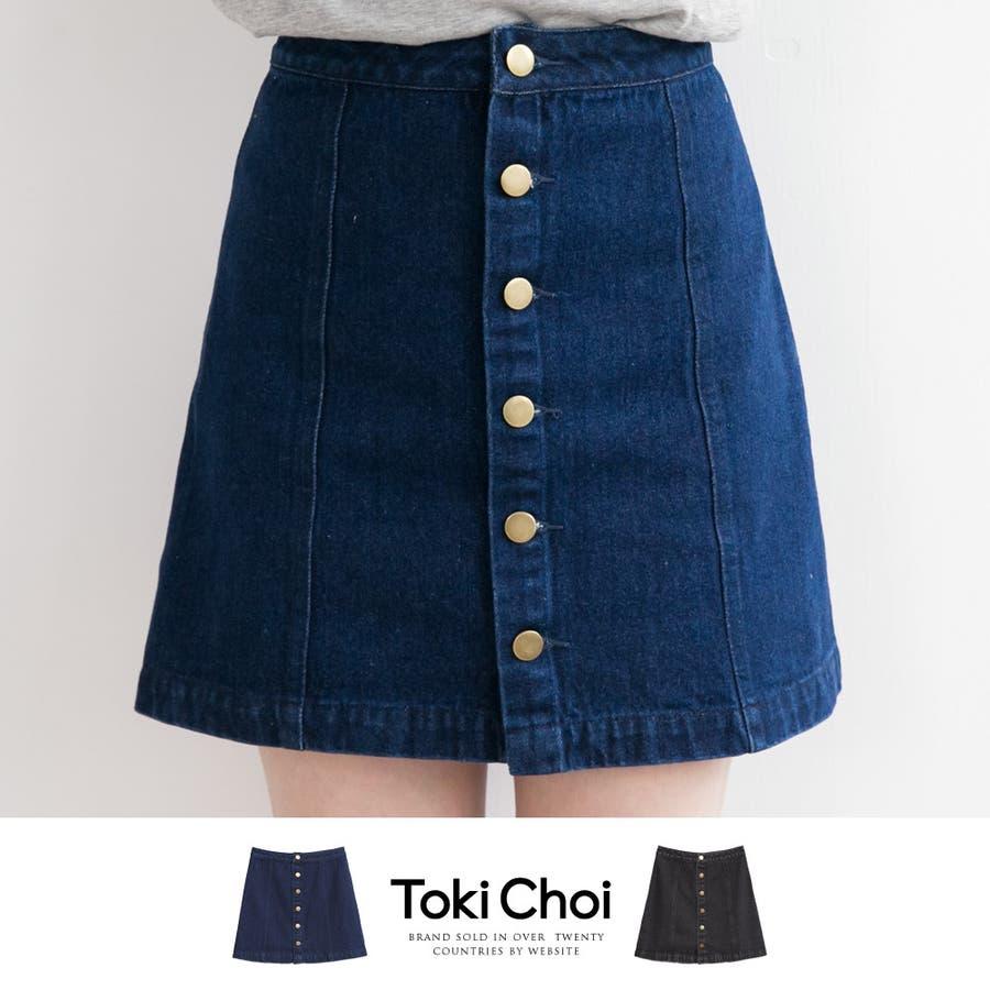 TokiChoi 並べボタンAラインデニムスカート-5026730 20160215   春先行 どんな服にも合う万能なアイテム 遺愛