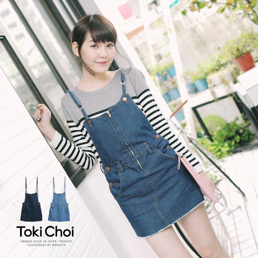 シンプルかわいい Toki Choi 胸元ファスナーデニムジャンパースカート-6005150 20160218  春先行 承諾