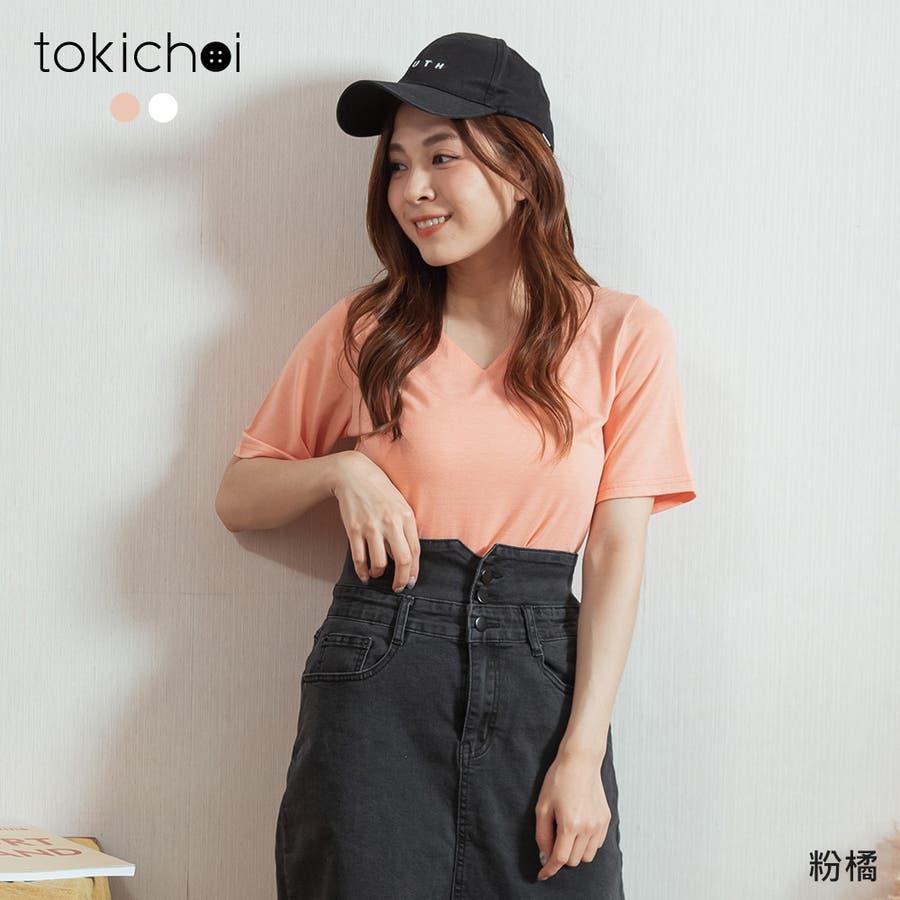【Toki Choi】Made in Taiwan シンプル自在Vネック無地快適トップス-200235レディース/MIT/シンプル/自在/Vネック/無地/快適/トップス/春夏/通勤/オフィス/女子力/カジュアル☆ 91