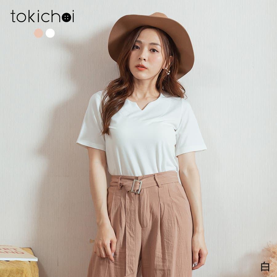 【Toki Choi】Made in Taiwan シンプル自在Vネック無地快適トップス-200235レディース/MIT/シンプル/自在/Vネック/無地/快適/トップス/春夏/通勤/オフィス/女子力/カジュアル☆ 16