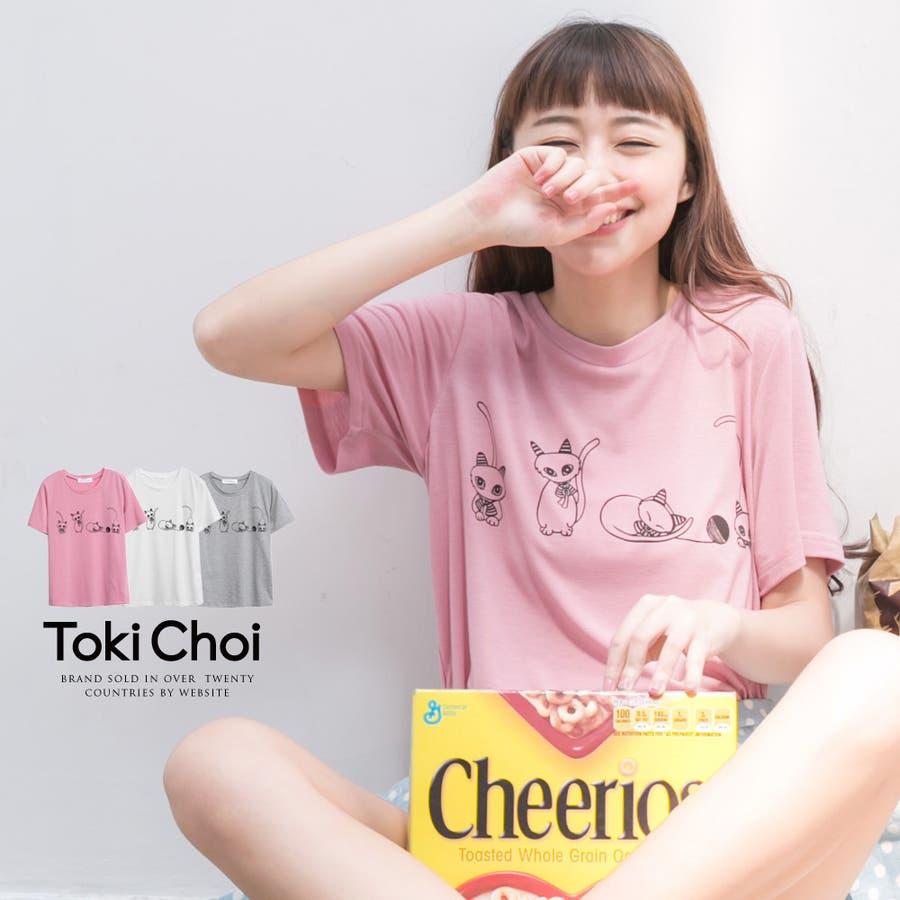 色違いも欲しいです!! TokiChoi 猫イラストTシャツ-6002028 20160321 ♪レディース イラスト Tシャツ 春トップス 大人 コーデ カジュアル 女子力 群雄