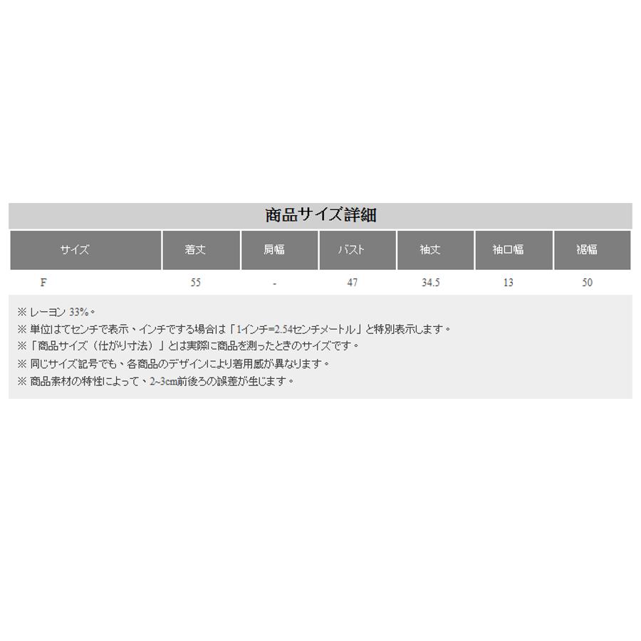 【Toki Choi】Made in Taiwan セクシーVネックギャザーフレア袖口トップス-200228レディース/MIT/セクシー/Vネック/ギャザーデザイン/フレア袖口/トップス/春夏/通勤/オフィス/女子力/カジュアル☆ 3