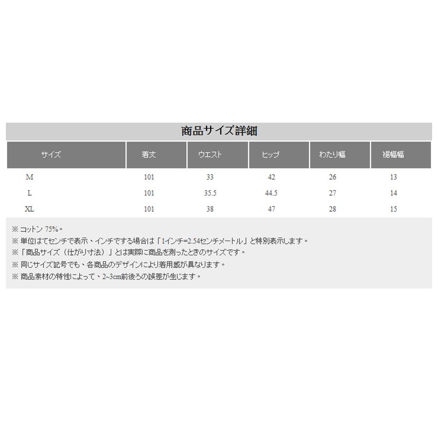 【Toki Choi】Made in Taiwan ストリートカジュアルウエストゴム仕様スリムスキニーパンツ/レギンスパンツ-200190MIT/ストリート/カジュアル/ウエストゴム仕様/スリム/スキニーパンツ/ロングパンツ/レギンズパンツ/ボトムス/春夏/通勤/オフィス 4