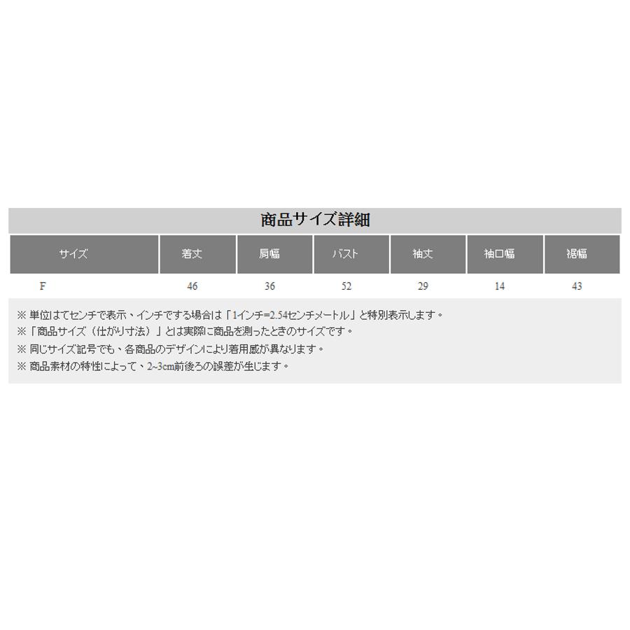 【Toki Choi】多色Vネックパフスリーブバックリボントップス-200032レディース/多色/Vネック/パフスリーブ/バックリボン/トップス/春夏/通勤/オフィス/女子力/カジュアル☆ 4