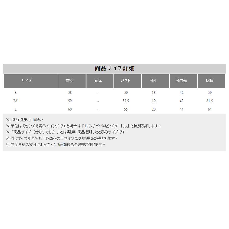 【TokiChoi】キュートフレアスリーブスクエアネックトップス-190577レディース/キュート/フレアスリーブ/スクエアネック/トップス/春夏/通勤/オフィス/女子力/カジュアル☆ 3