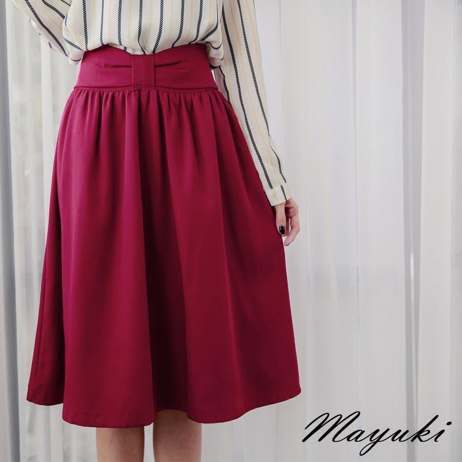 とってもいい★ MAYUKI デザインリボン無地膝丈スカート-5021969 20151123  レディース要素を上げる膝丈スカート 万感