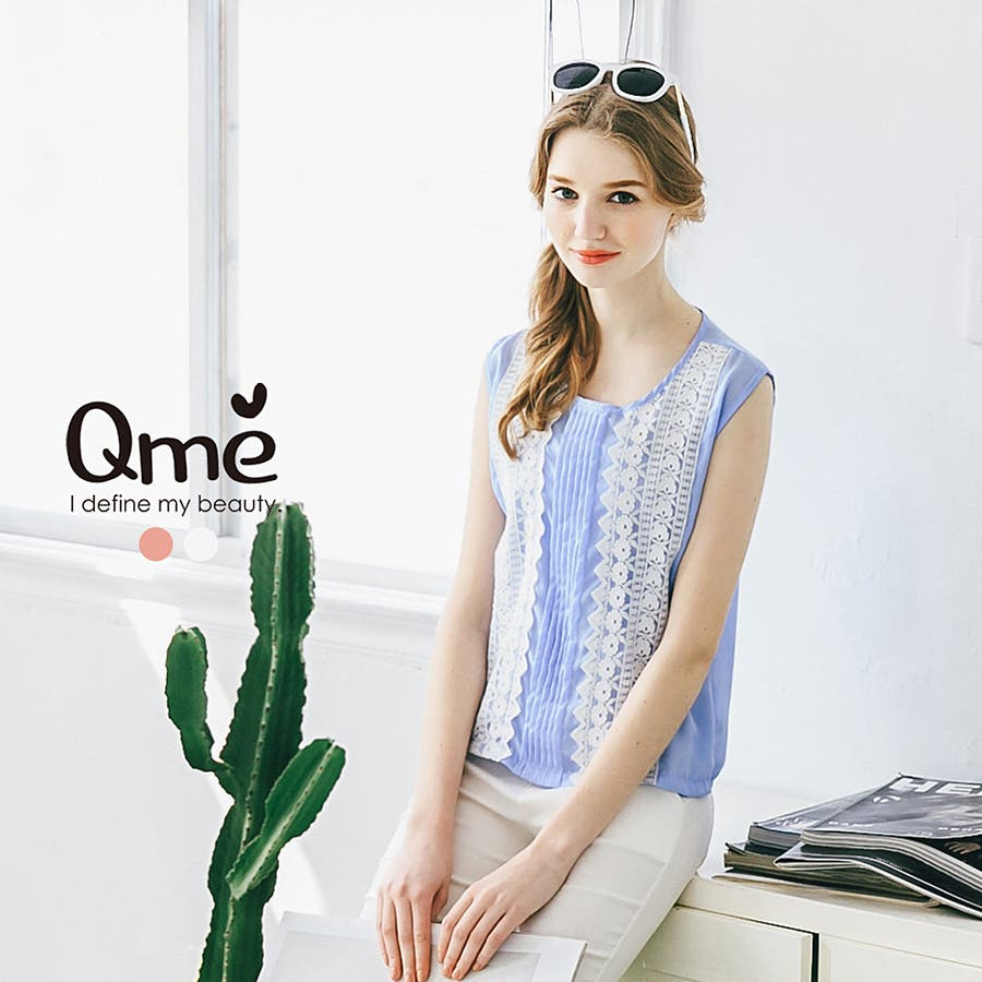 Qme 胸デザインレース切り替えシフォントップス-5002754 20150403  春先行 連合