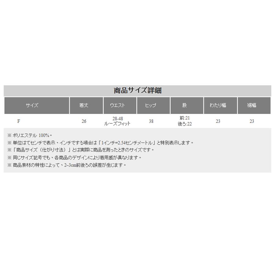 【YOCO】透かしレースティアードショートパンツ-5003704【ロングセラー】【春夏】【秋冬】【春先行】 3