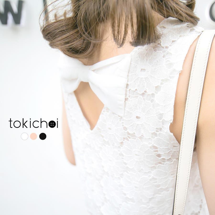 【Toki Choi】刺繍レーストップス(3タイプ)2017新色&タイプ発売-3017268-総レース/春夏/春先行 10