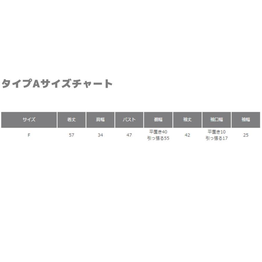【Toki Choi】刺繍レーストップス(3タイプ)2017新色&タイプ発売-3017268-総レース/秋冬 3