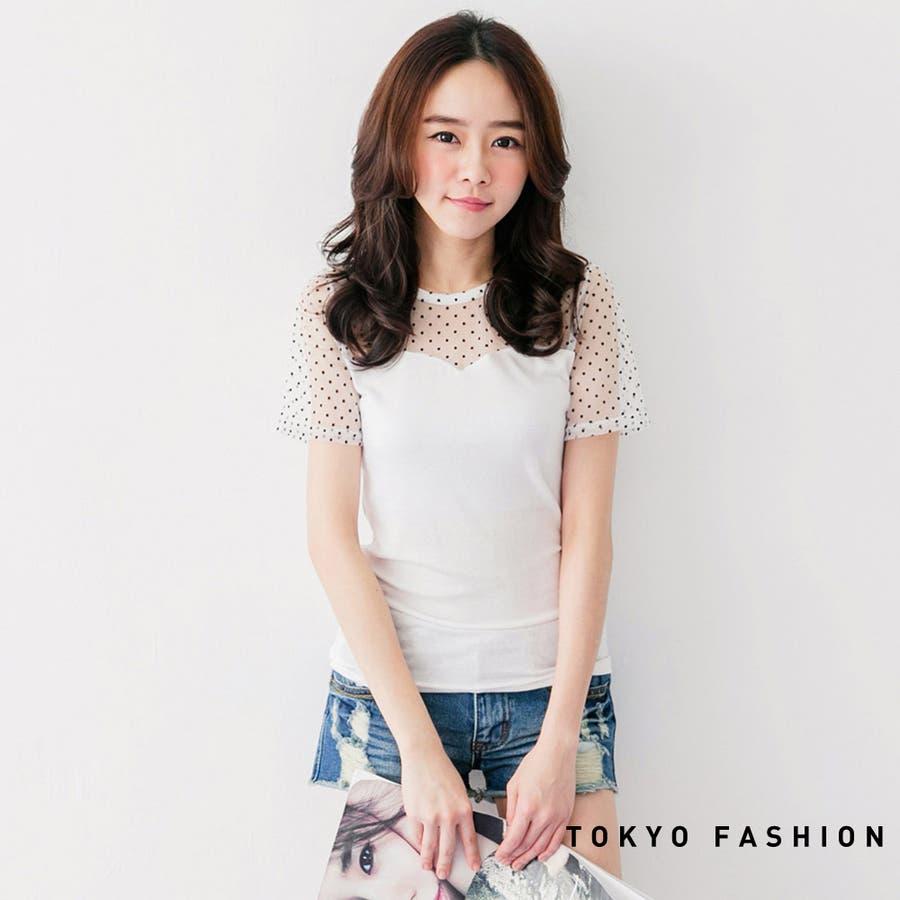 めっちゃいい。 Toki Choi ドットチュール切り替えTシャツ-4009818 jp トップス 意図