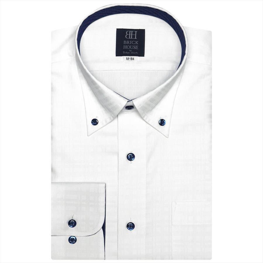 ワイシャツ 長袖 形態安定 1