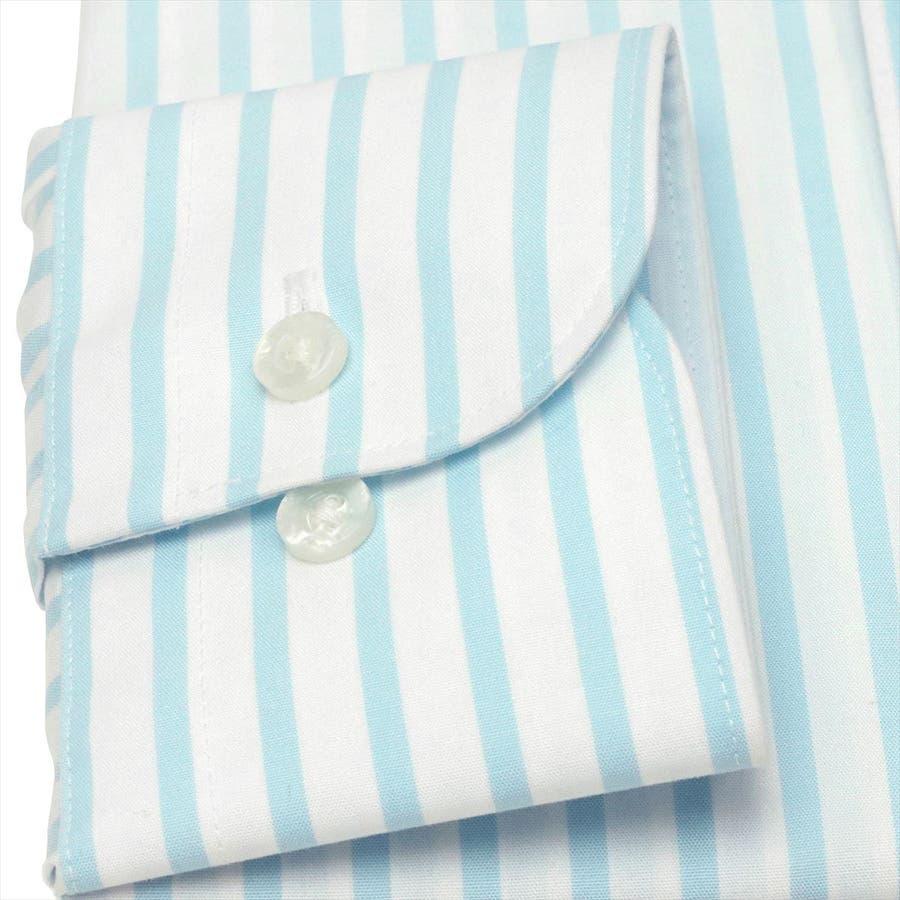 ワイシャツ 長袖 形態安定 ホリゾンタル ワイド 綿100% 白×サックスストライプ スリム 3