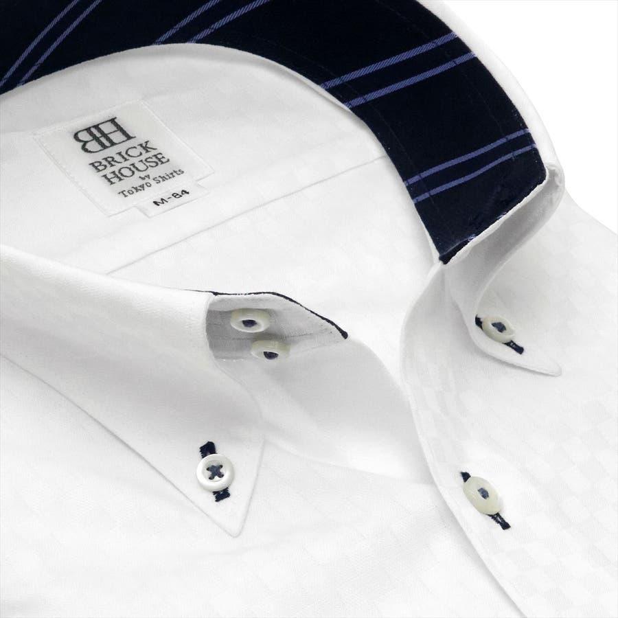 ワイシャツ 長袖 形態安定 ラクリア ドゥエボットーニ ボタンダウン 白×市松格子織柄 スリム 2