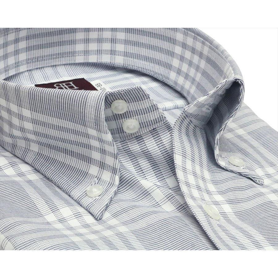 ワイシャツ 長袖 形態安定 2