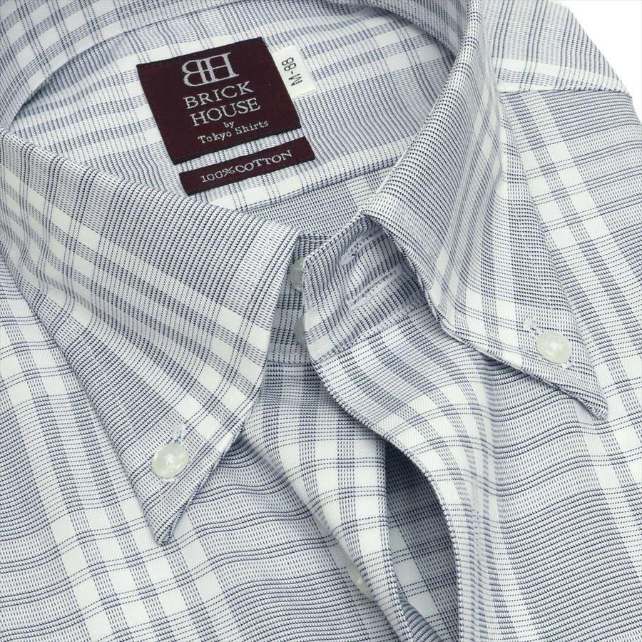 ワイシャツ 長袖 形態安定 4