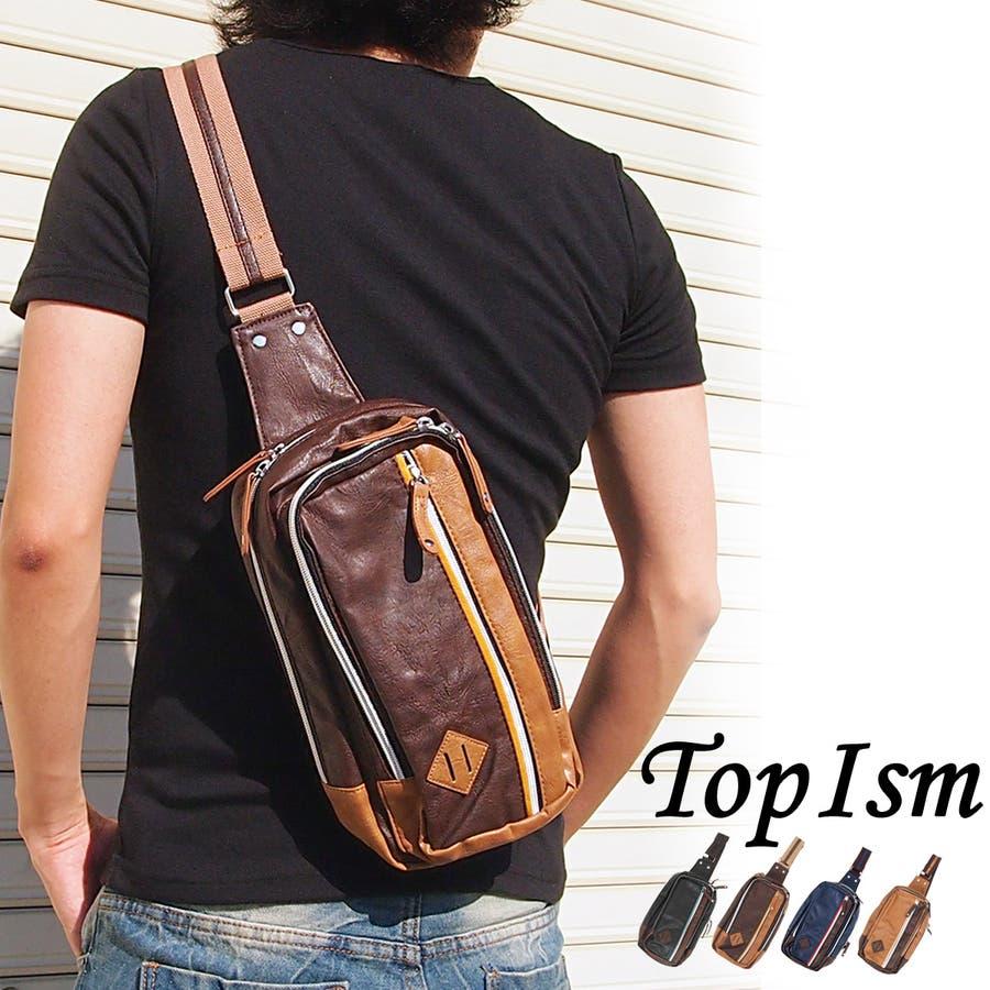 ボディバッグ メンズ バッグ ショルダーバッグ フェイクレザー ワンショルダー ボディーバッグ ボディバック 小物 カバン, かばん鞄男性用  メンズファッション 小物