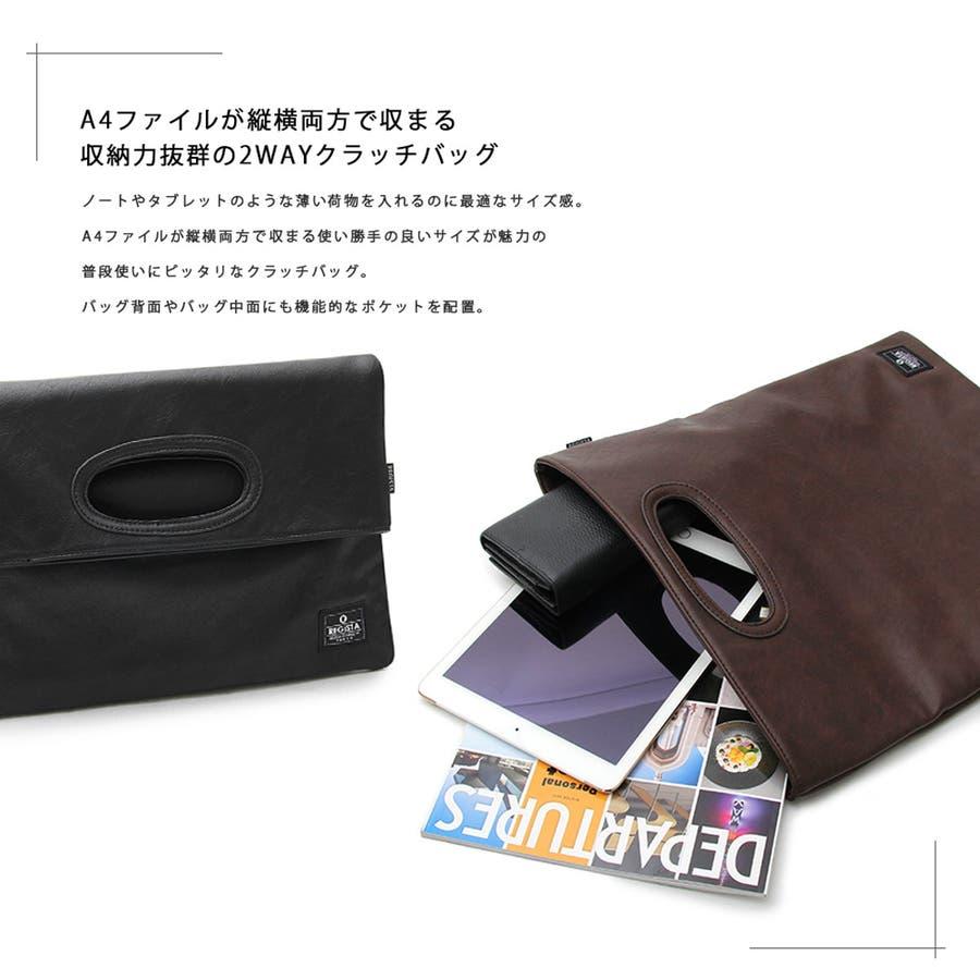 クラッチバッグ メンズ トートバッグ バッグ 2WAY カバン かばん 鞄 フェイクレザー A4サイズ 通勤 通学 カジュアル 男性用 メンズファション 3