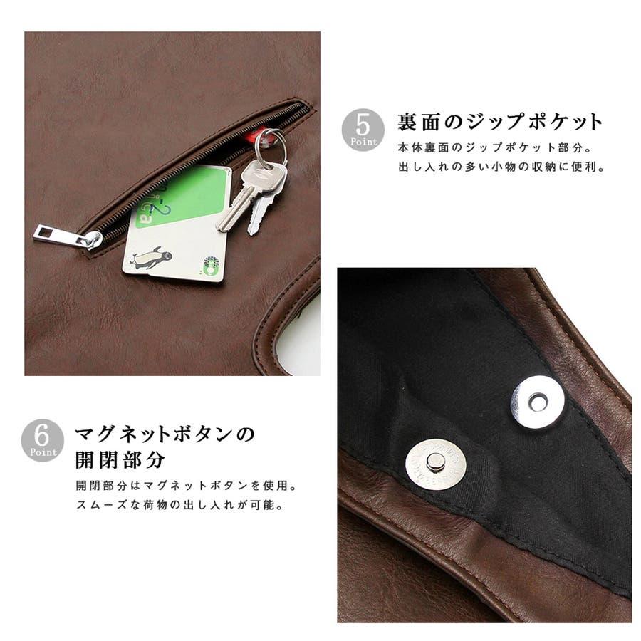 クラッチバッグ メンズ トートバッグ バッグ 2WAY カバン かばん 鞄 フェイクレザー A4サイズ 通勤 通学 カジュアル 男性用 メンズファション 8