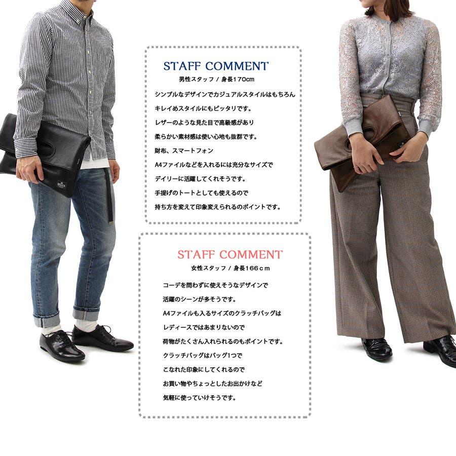 クラッチバッグ メンズ トートバッグ バッグ 2WAY カバン かばん 鞄 フェイクレザー A4サイズ 通勤 通学 カジュアル 男性用 メンズファション 9