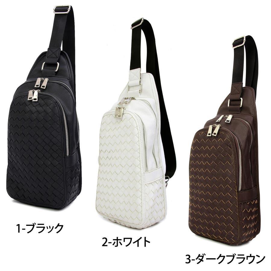 ボディバッグ メンズ ウエストバッグ ウエストポーチ レディース ボディーバッグ ヒップバッグ メッシュ 編みこみ 編み込み カバン かばん 鞄 カジュアル 旅行 男性用 メンズファション 通販 新作 9