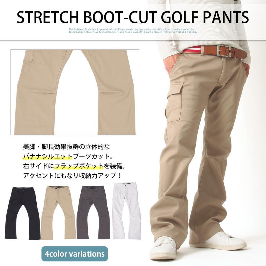 パンツ golf ゴルフパンツ ストレッチ TopIsm ブーツカット メンズ /(トップイズム/)