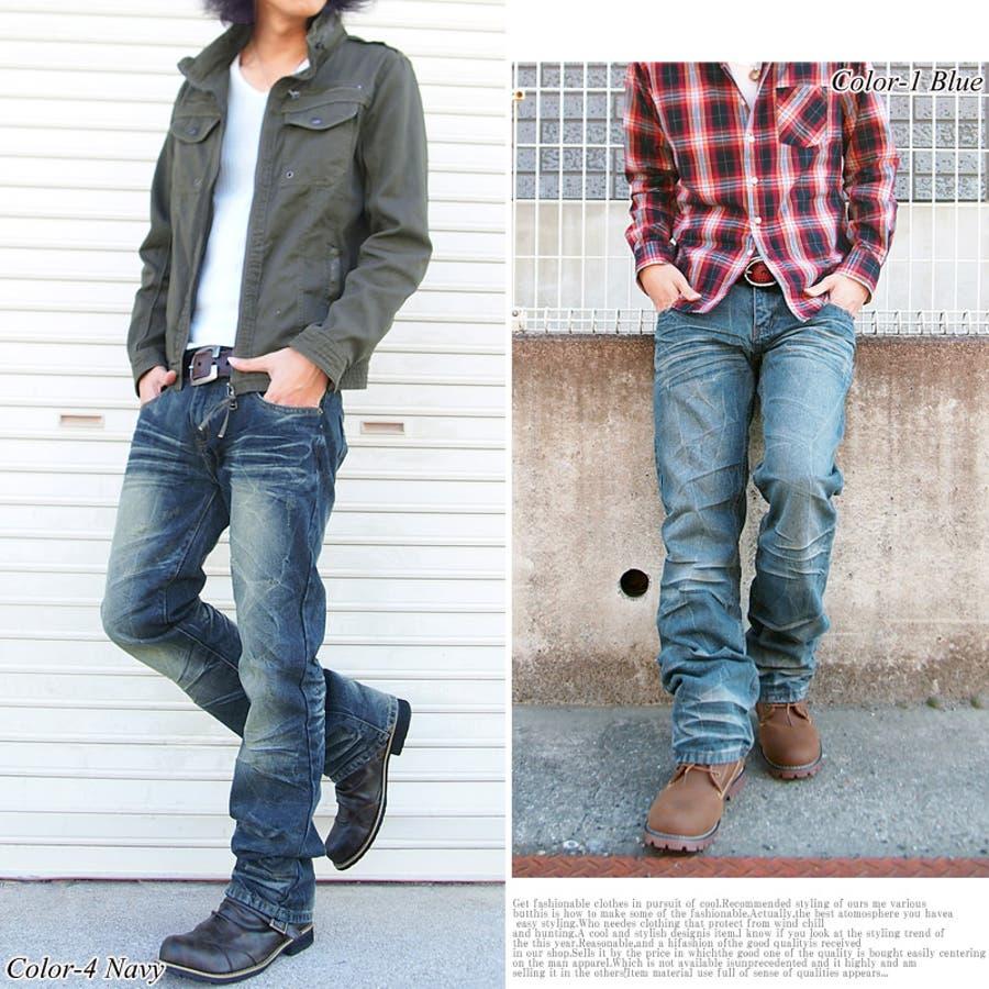 アメカジ/メンズファッション/メンズ/通販/デニム/ジーパン/ジーンズ/JEANS