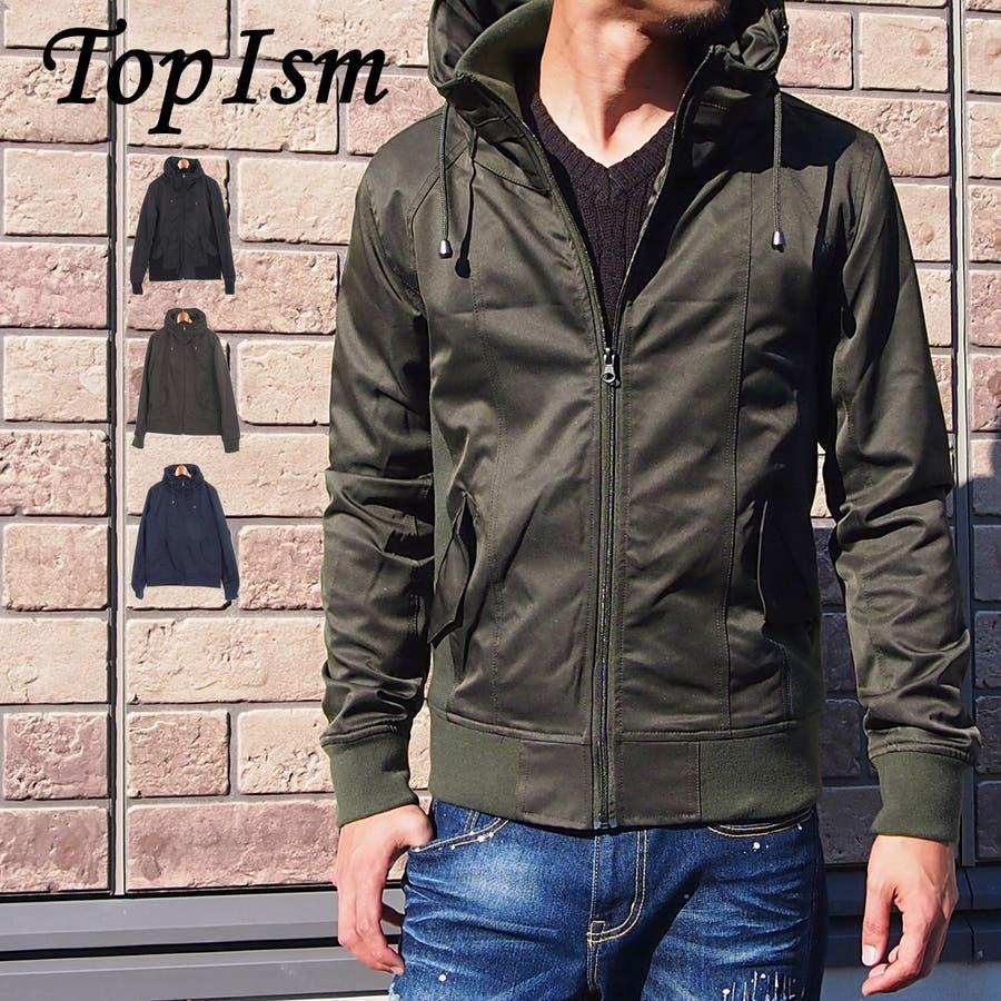 今の季節にピッタリ メンズファッション通販ミリタリージャケット メンズ ジャケット アウター ジャンパー ブルゾン メンズファッション ボリュームネック スタンドリブ W襟インフード サイドリブ ポリエステルサテン素材 通販 新作 月例