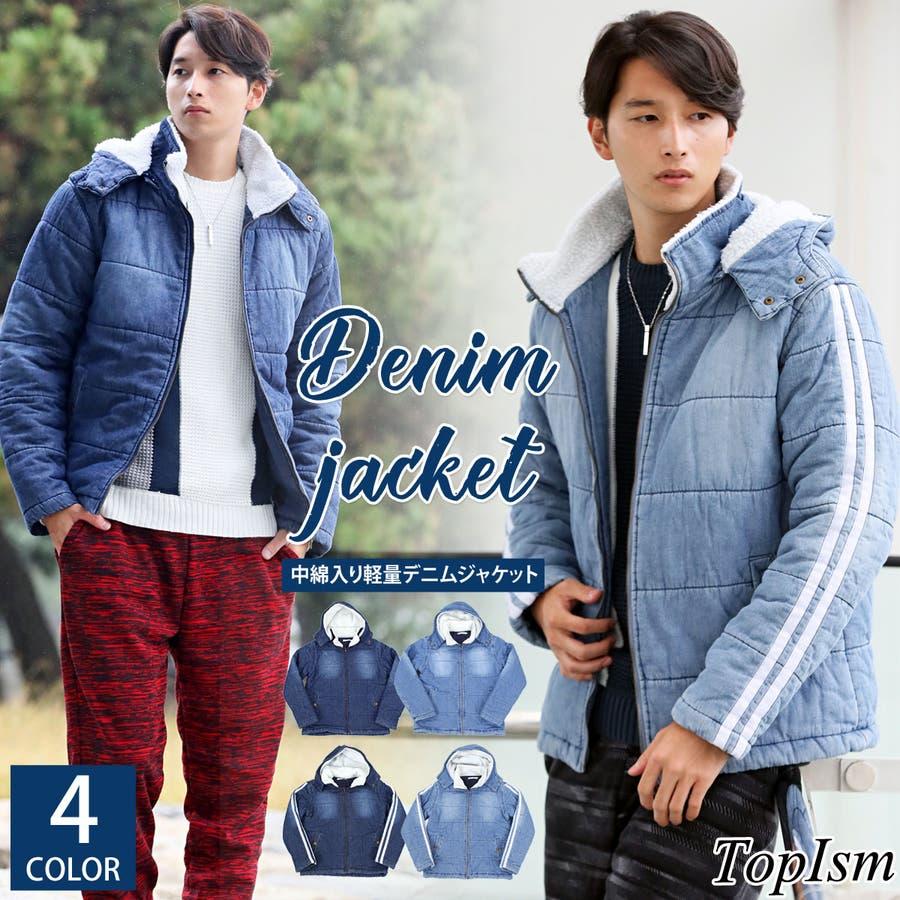 いい買い物ができました! 中綿入りジャケット メンズ パーカー ニットソー アウター ジャンパー ブルゾン フード ロングファスナー キルティング アメカジメンズファッション 通販 新作 男性服 トップイズム 意図